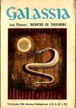 copertina di Incontro su Tuscarora
