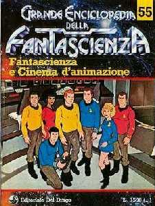 copertina di Fantascienza e Cinema d'animazione