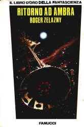 copertina di Ritorno ad Ambra