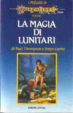 copertina di un volume della collana I Preludi di DragonLance