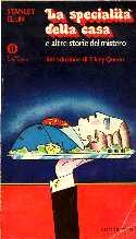 copertina di La specialità della casa e altre storie del mistero