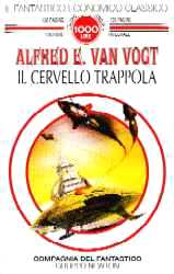 copertina di Il cervello trappola