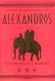 Aléxandros - Le Sabbie Di Amon