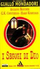 copertina di un volume della collana Gli Speciali del Giallo Mondadori