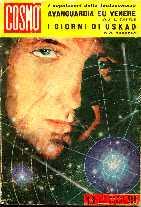 copertina di Avanguardia su Venere I giorni di Uskad