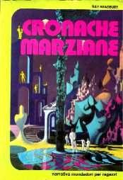 copertina di un volume della collana Narrativa Mondadori per Ragazzi
