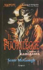 copertina di un volume della collana Magic. The Gathering. Ciclo di Kamigawa