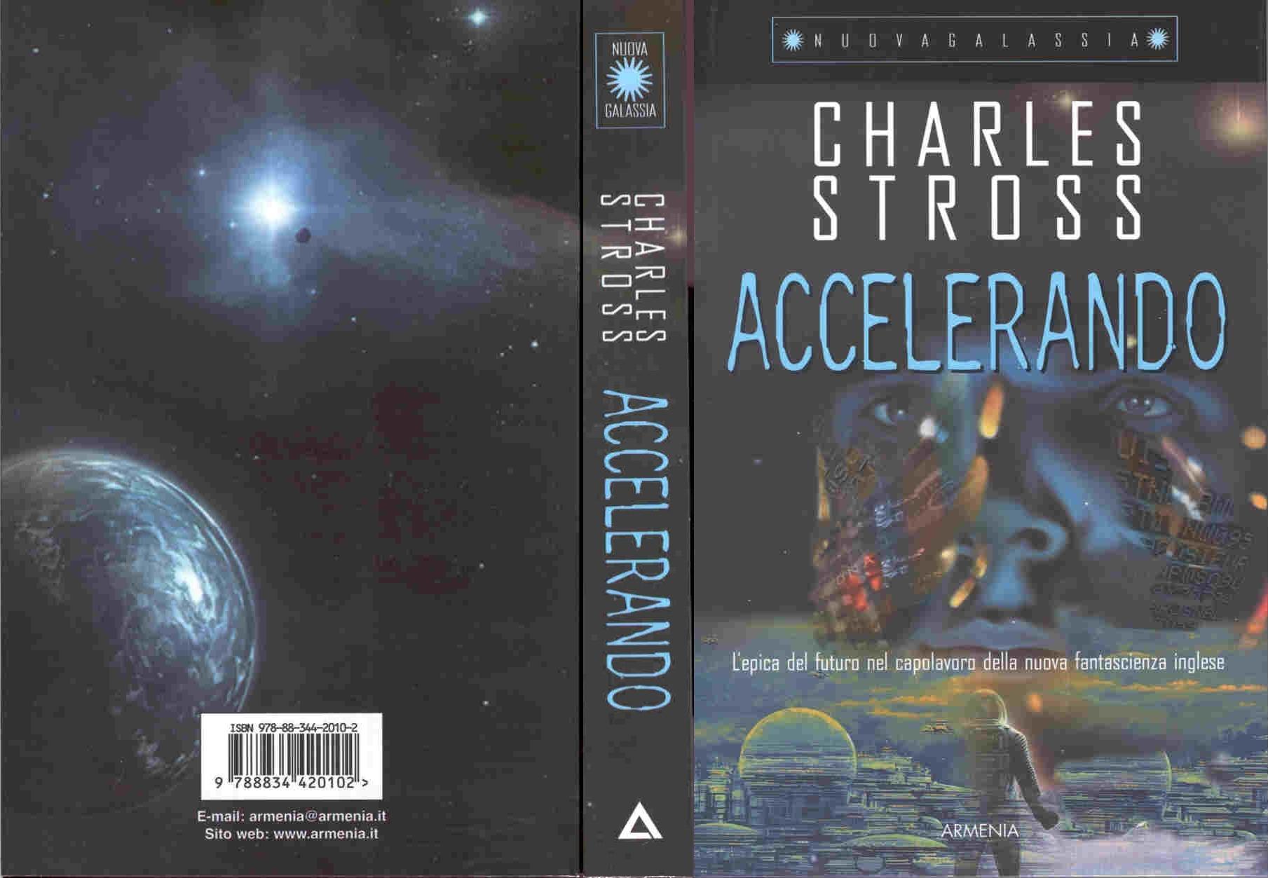 copertina di un volume della collana Nuova Galassia