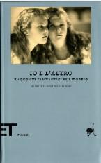 copertina di un volume della collana ET Biblioteca