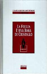 copertina di un volume della collana I Grandi Narratori Contemporanei