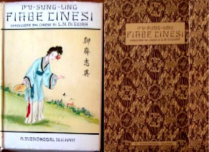 copertina di Fiabe cinesi
