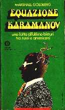 copertina di Equazione Karamanov