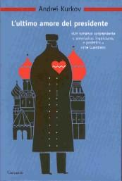 copertina di un volume della collana Nuova Biblioteca Garzanti
