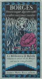 copertina di Venticinque Agosto 1983 e altri racconti inediti