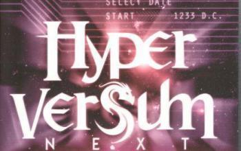 Hyperversum Next, la saga di Cecilia Randall vent'anni dopo
