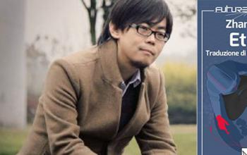 Ancora un ospite per Stranimondi 2019: Zhang Ran, star della fantascienza cinese