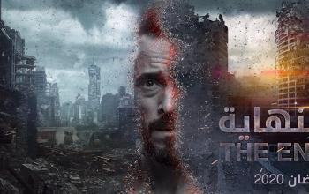El-Nehaya, la serie tv di fantascienza che crea tensione nel Medio Oriente