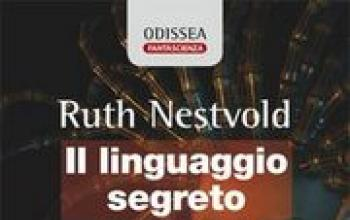 Il linguaggio segreto