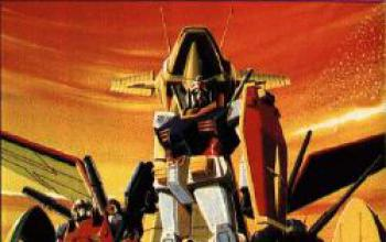 Arriva Gundam in DVD