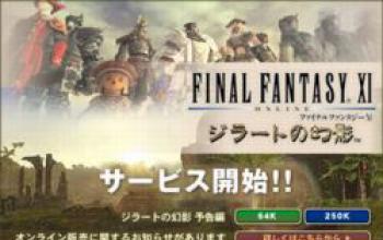Final Fantasy si fa in quattro