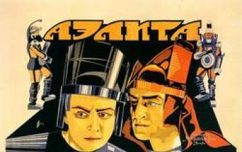 Science Plus Fiction, edizione Zerosette