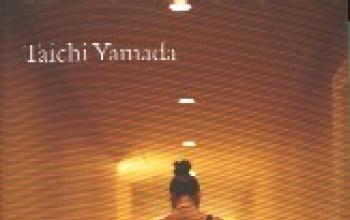 Estranei, una ghost story giapponese