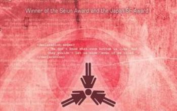 I finalisti del Premio Dick 2010