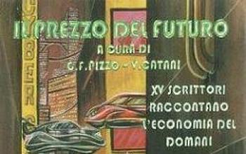 Il prezzo del futuro