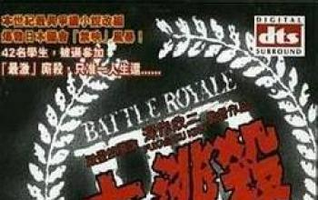 Battle Royale all'Arci Corvetto di Milano