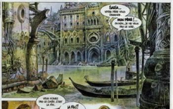 Venezia immaginaria