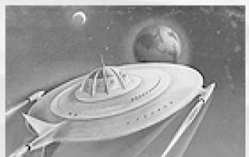 WikiUfo, l'alieno online tutto italiano