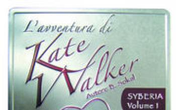L'avventura di Kate Walker, Syberia volume 1
