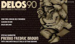 La copertina di Luca Vergerio ispirata a <i>La sentinella</i> di Brown