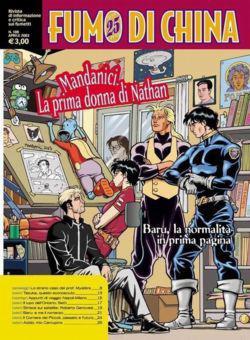 La copertina del nuovo numero di <i>Fumo di China</i>, che prosegue i festeggiamenti per i 25 anni della rivista di informazione e critica sui fumetti più seguita in Italia