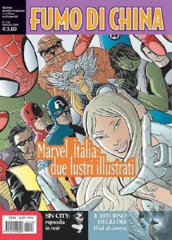 Foto di gruppo per i personaggi Marvel sulla cover di <i>Fumo di China</i> n.118.