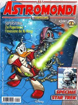 La copertina del primo numero di Gli Astromondi di Topolino