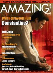 L'ultimo numero di <i>Amazing</i> uscito, marzo 2005