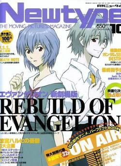 La copertina di Newtype con la notizia del ritorno di Evnagelion al cinema