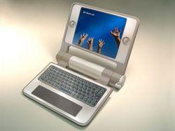 Il laptop super economico per l'alfabetizzazione informatica nei paesi poveri