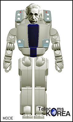 Un domani i robot terranno un simposio di studio sugli umani?