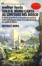 1983 - Prima edizione