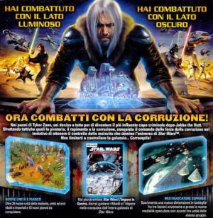 Particolare del retro della confezione italia dell'Esercito dei corrotti