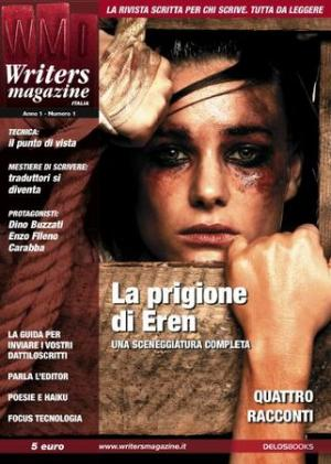 La bellissima copertina della WMI 1 è basata su una fotografia di Eolo Perfido