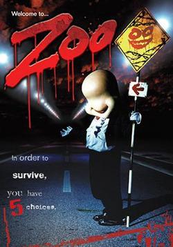 Il film tratto dalla raccolta di racconti Zoo di Otsuichi