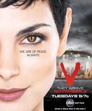 V - Visitors 2009 (Pilot)