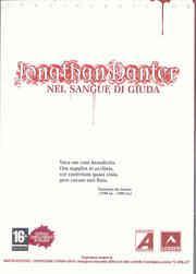 Jonathan Danter - Nel sangue di Giuda