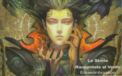 Fantasy e Science Fiction sotto il segno di Clifford Simak