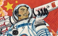 Fantascienza e innovazione: il caso Cina e Neil Gaiman