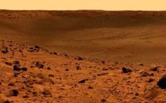 La faccia videoludica di Marte