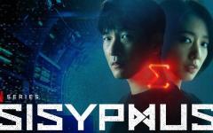 Com'è Sisyphus, la nuova serie coreana di Netflix